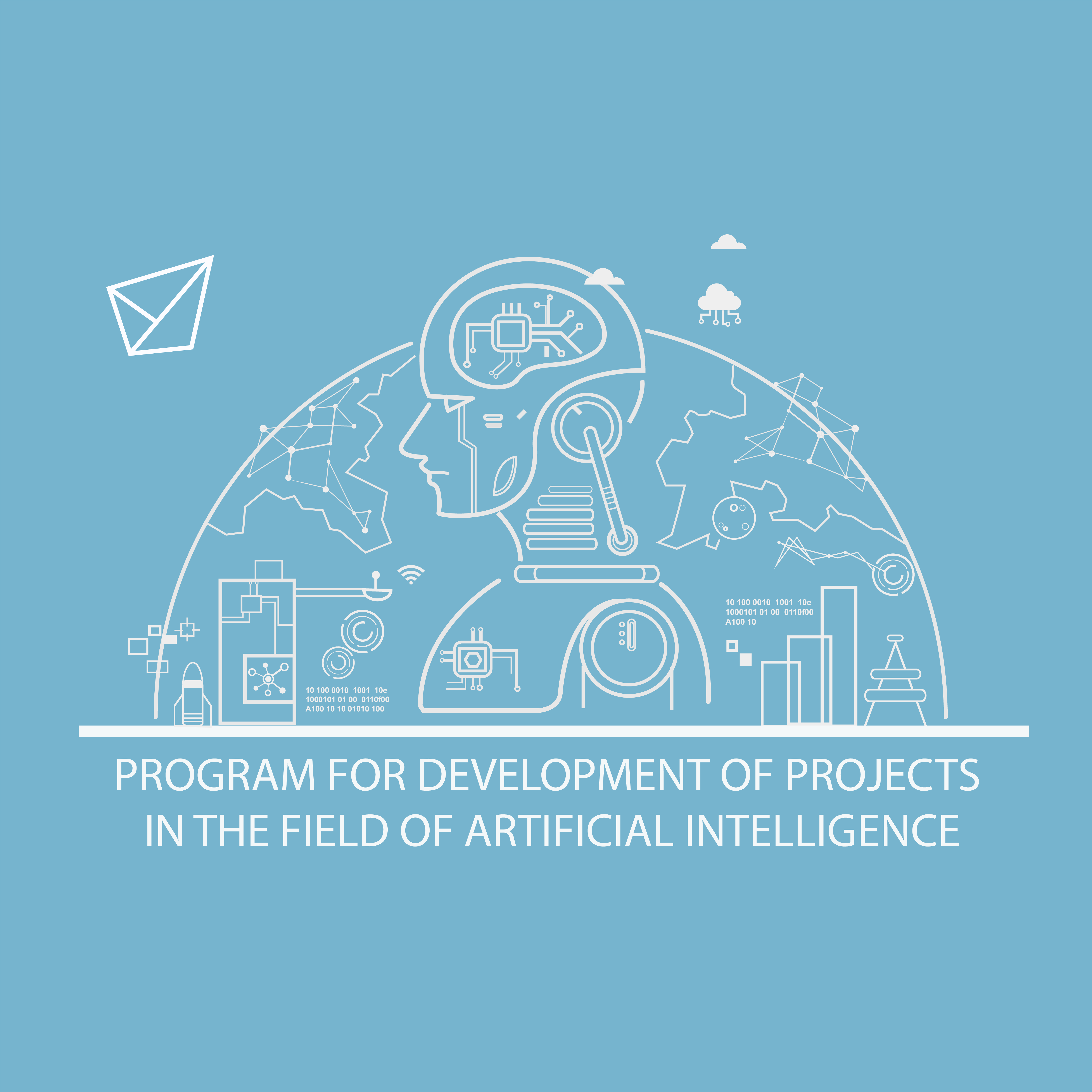 Program for Development of Projects in the Field of Artificial Intelligence